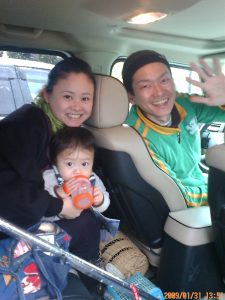 Chieko, husband Jun and baby Shishi