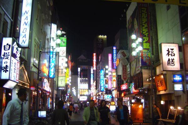 Typical night scene in Ikebukero, Tokyo