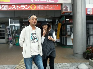 Mr. and Mrs. Suehiro who who took me from Niigata Murakami City to Kisagata in Yamagata, a distance of 150 some kilometers