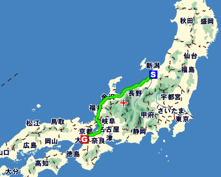 First Hitchhike Adventure of 2015: Niigata to Osaka